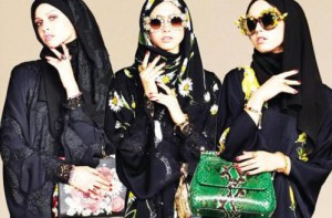 D&G - Abaya Collection