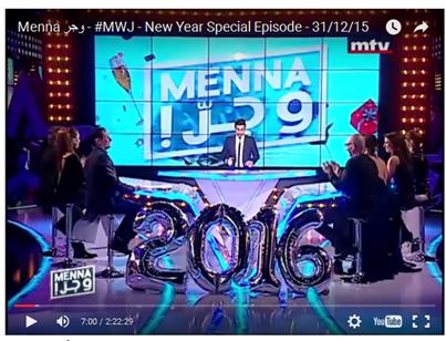 TPMP Libanais Menna W Jerr