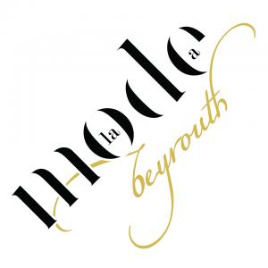 La Mode A Beyrouth Logo