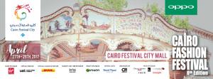 Cairo Fashion Festival april 2017