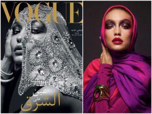 Gigi-Hadid-Vogue-Arabia-2017-Cover