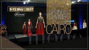 LMAB Cairo 2017